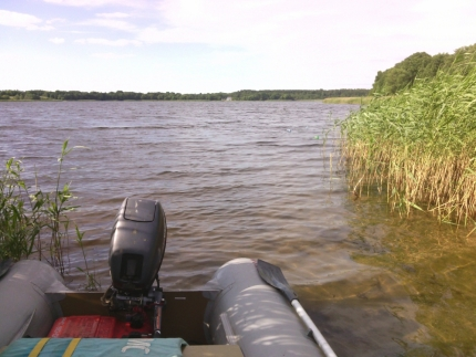 Обеспечение безопасности на водных объектах