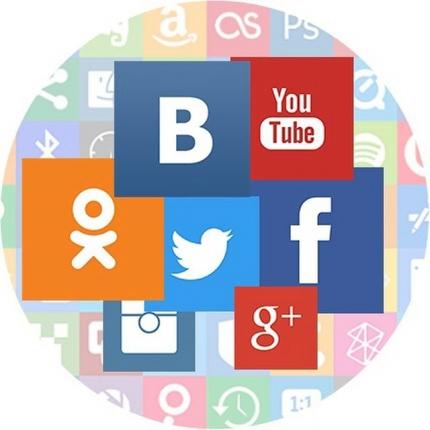 Стань нашим другом в социальных сетях!