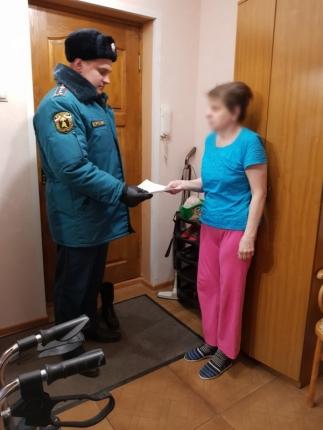 (24.11.18) Многоквартирные дома под контролем сотрудников МЧС России