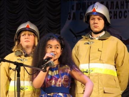 Пожарная безопасность в песнях и танцах