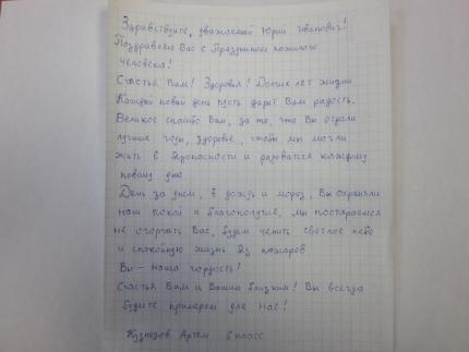 В День пожилого человека ветераны пожарной охраны Смоленщины получили «письма» от школьников