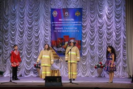 Финальный гала-концерт Смоленского областного фестиваля детско-юношеского творчества «Юные таланты за безопасность»