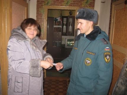 Пожарная безопасность жителей Смоленской области под пристальным вниманием сотрудников МЧС
