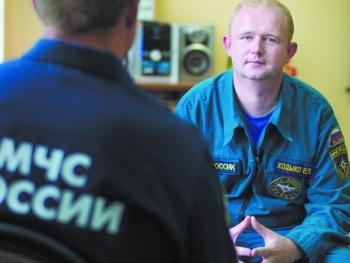 Евгений Ходыко одержал победу в номинации «Лучший психолог» конкурса «Созвездие мужества»
