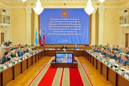 В городе Смоленске состоялось выездное заседание Комиссии по предупреждению и ликвидации чрезвычайных ситуаций и обеспечению пожарной безопасности Центрального федерального округа