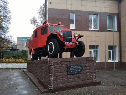 (19.10.19) За новыми знаниями - в Центр противопожарной пропаганды