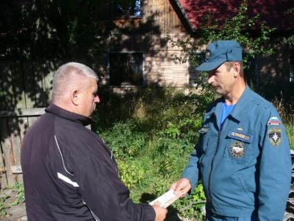 (29.07.2018) Про пожарную безопасность - жителям Смоленщины