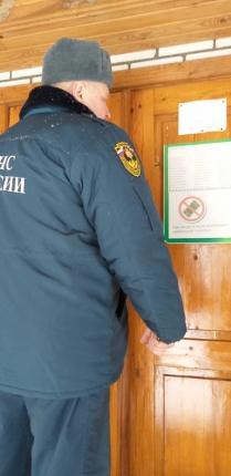 (07.01.19) Безопасность Рождества Христова под контролем сотрудников МЧС России