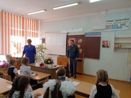 (04.09.19) Важный урок в начальной школе