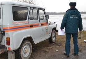 (02.04.19)  На заметку рыбаку! Ограничения на любительскую добычу рыбы!