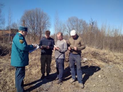 (14.04.19) Профилактическая работа в весенний пожароопасный период
