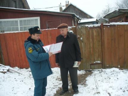 Пожарная безопасность в жилом секторе одно из важных направлений в работе сотрудников МЧС России