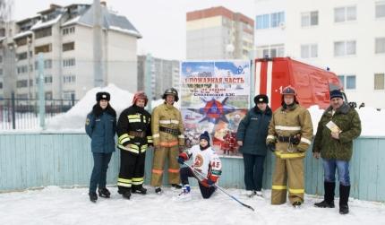 Пожарно-спасательный флешмоб
