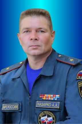 Поздравление начальника Главного управления МЧС России по Смоленской области с Международным женским днем