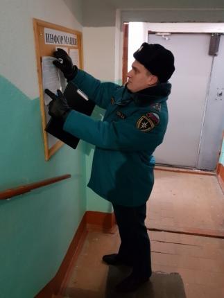 (17.11.18) В Смоленске прошли инструктажи с жителями многоэтажных домов