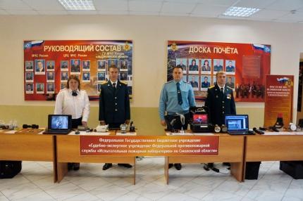 Аккредитованная Испытательная Пожарная лаборатория по Смоленской области оказывает услуги в области пожарной безопасности