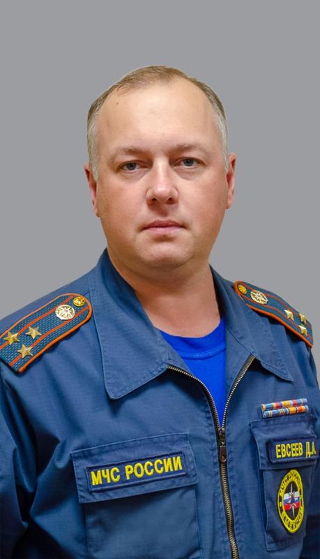 Евсеев Денис Александрович