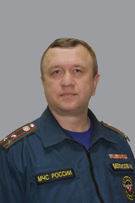 Белоусов Артем Владимирович
