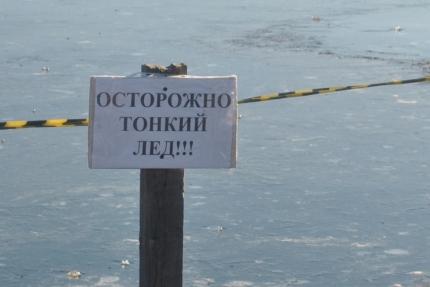 Главное управление МЧС России по Ярославской области напоминает: ежегодно тонкий лед становится причиной трагедий!