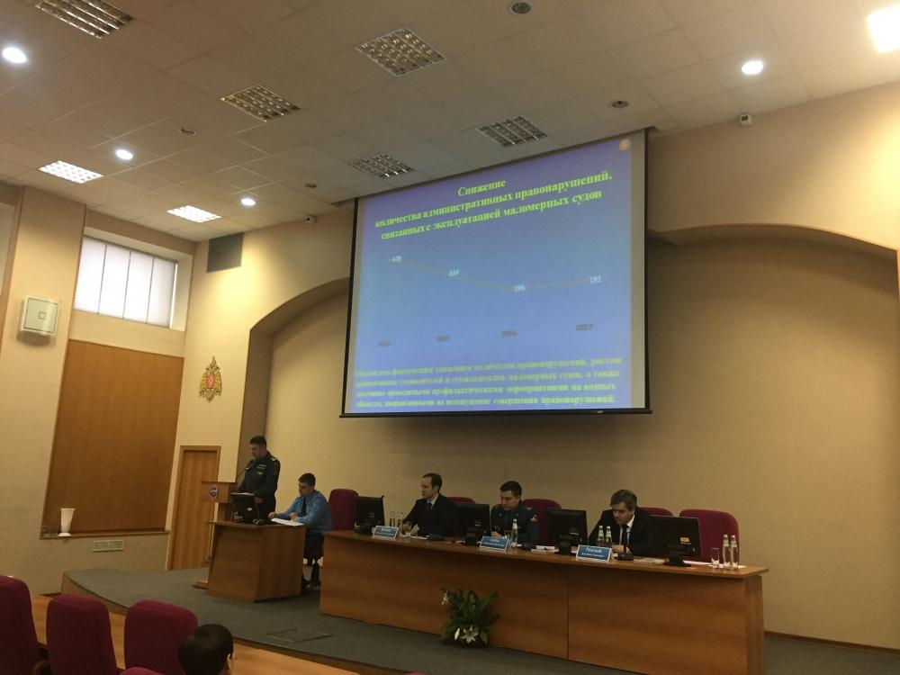 Информация о публичных обсуждениях правоприменительной практики в 4 квартале 2017 года