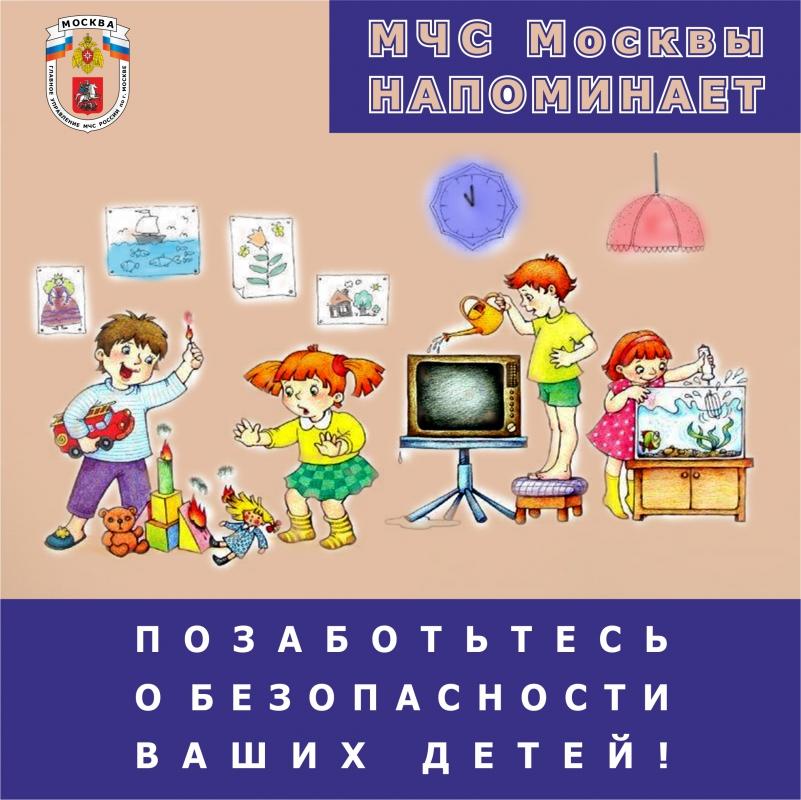 Важные знания  для детей!
