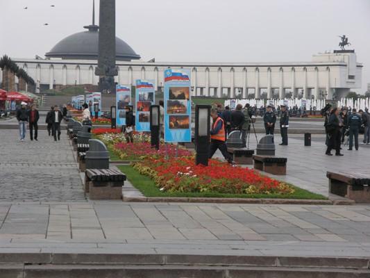 15 сентября 2010 года на Поклонной горе открылась фотовыставка