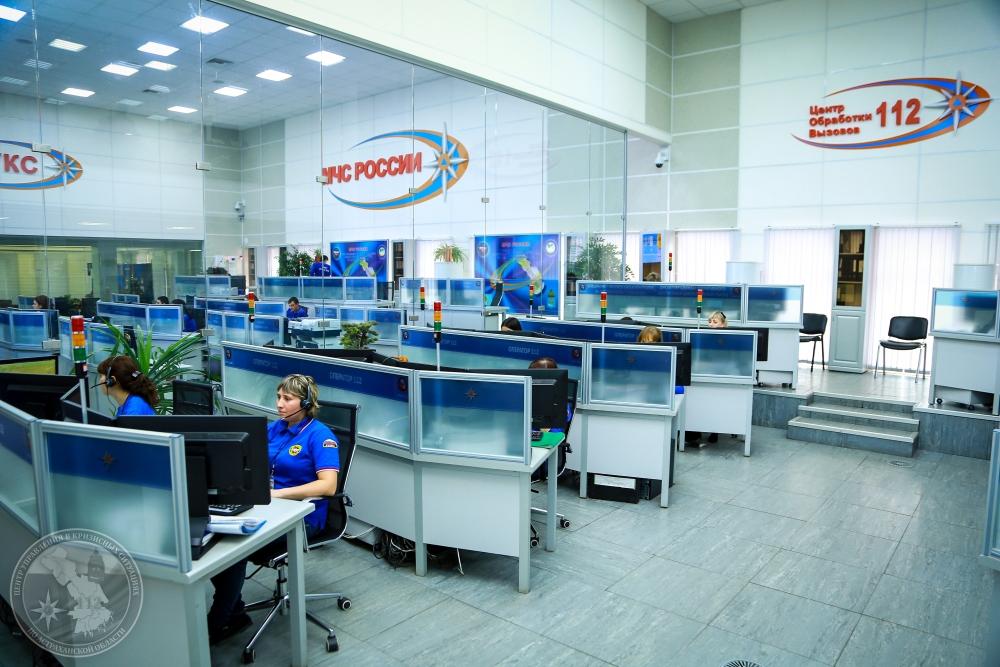 Центр обработки вызовов системы - 112