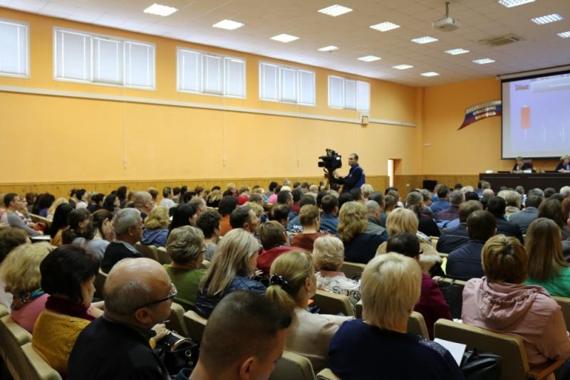 Информация о публичных обсуждениях правоприменительной практики за 3 квартал 2018 года