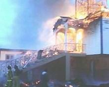 Загорание храма в п. Ильинка