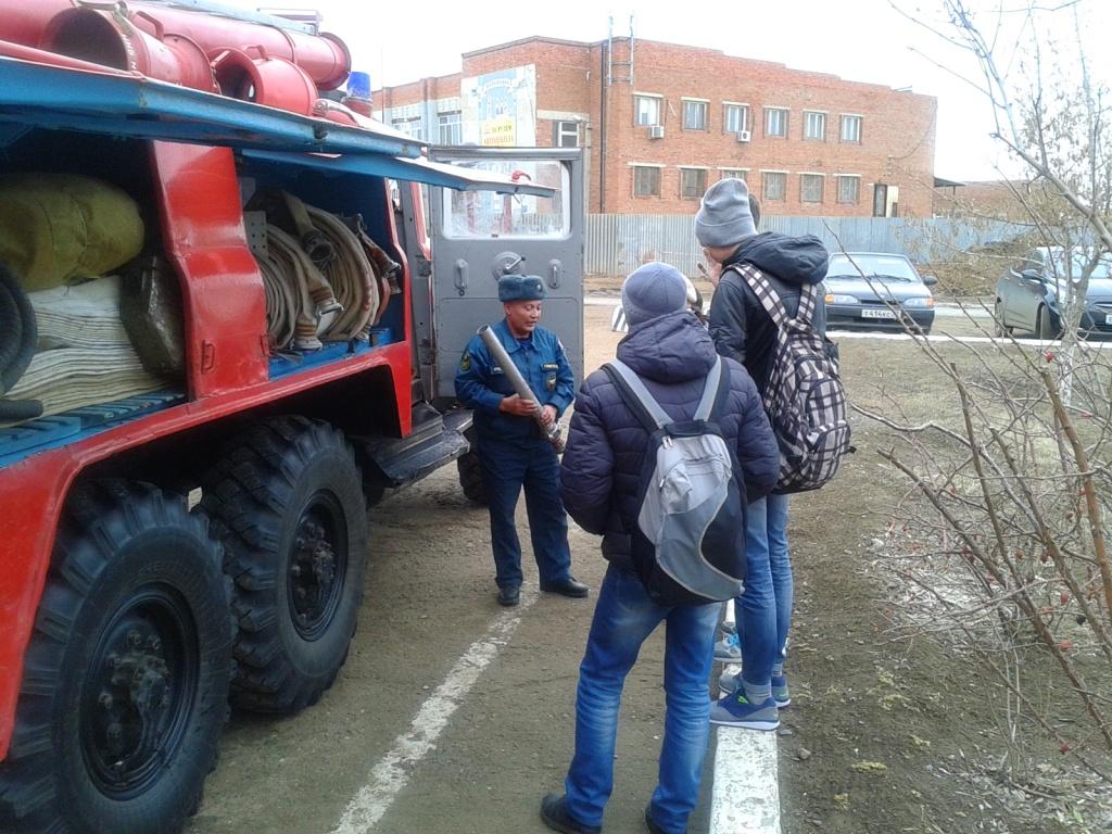 ФГКУ 10 ОФПС по АО