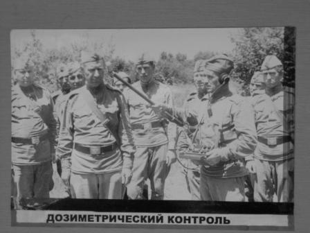 Из истории становления и развития Гражданской обороны Астраханской области