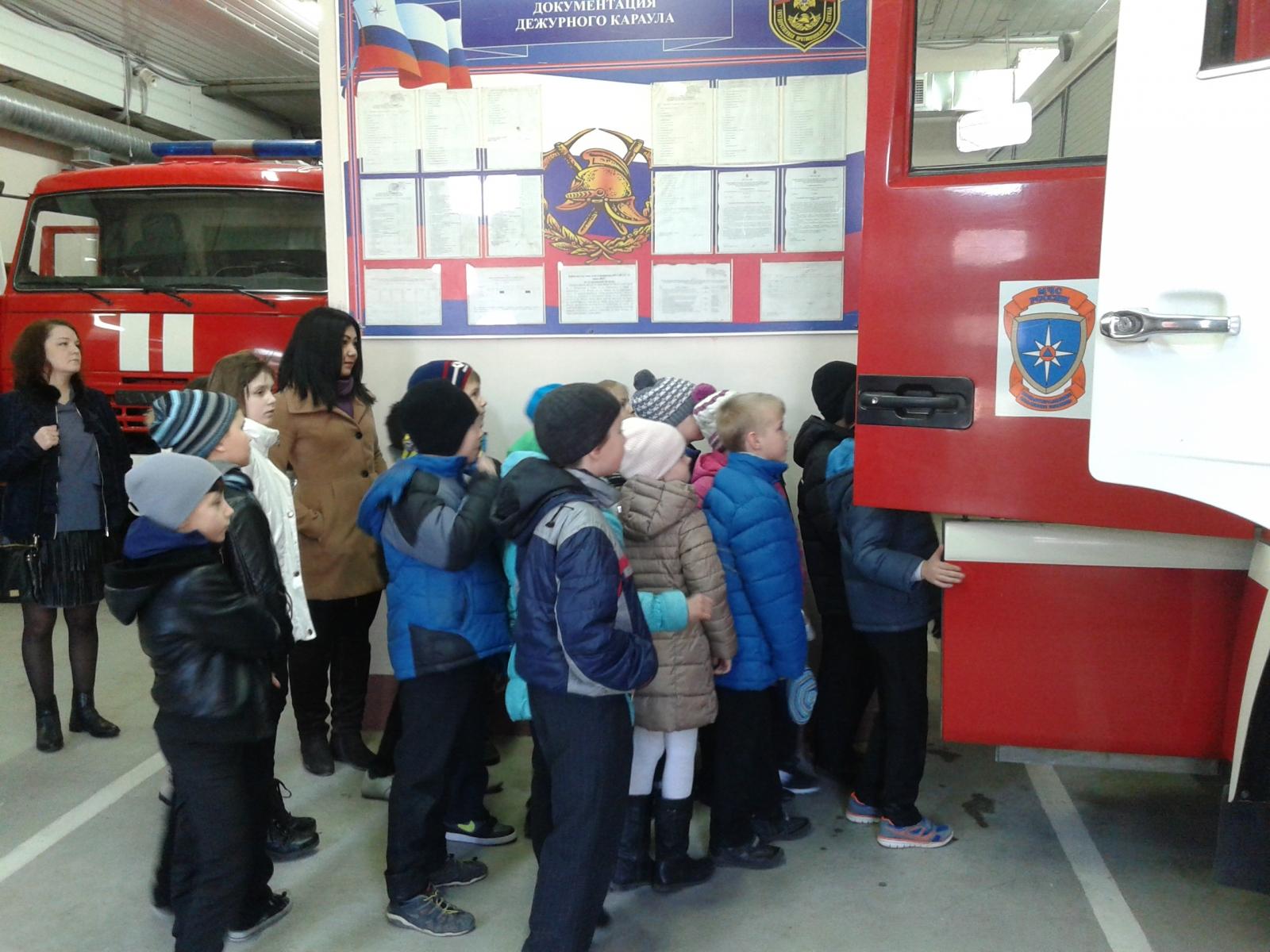 График проведения Дней открытых дверей на территории  Астраханской области в рамках Всемирного дня  гражданской обороны