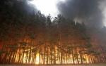 Экстренное предупреждение о чрезвычайной пожароопасности