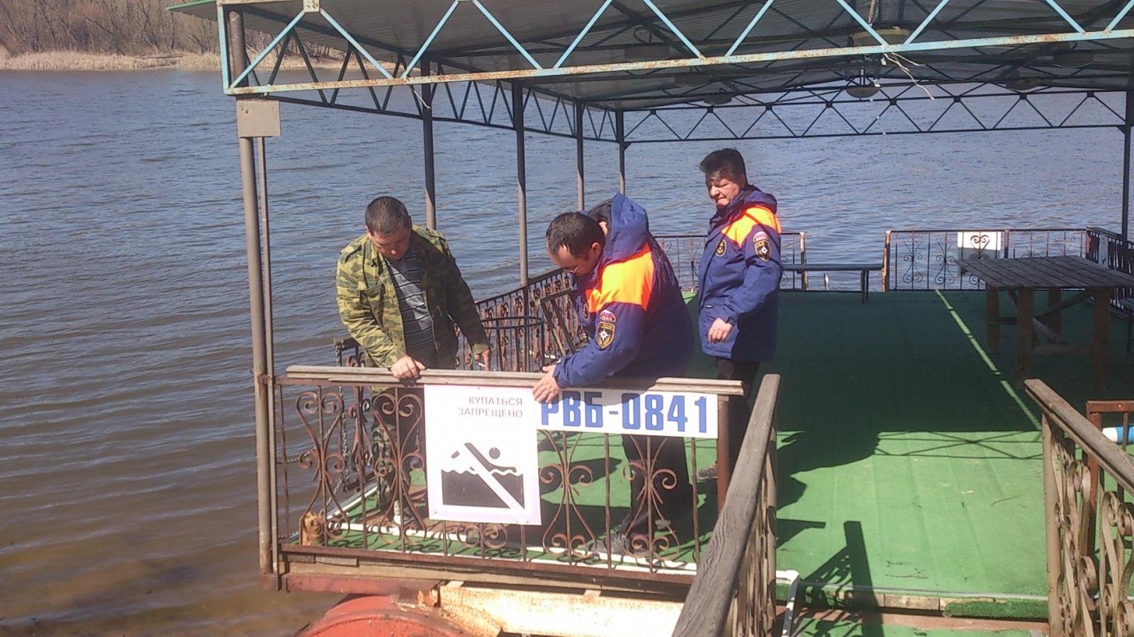 Госинспекторы ГИМС проводят освидетельствование баз для стоянок маломерных судов