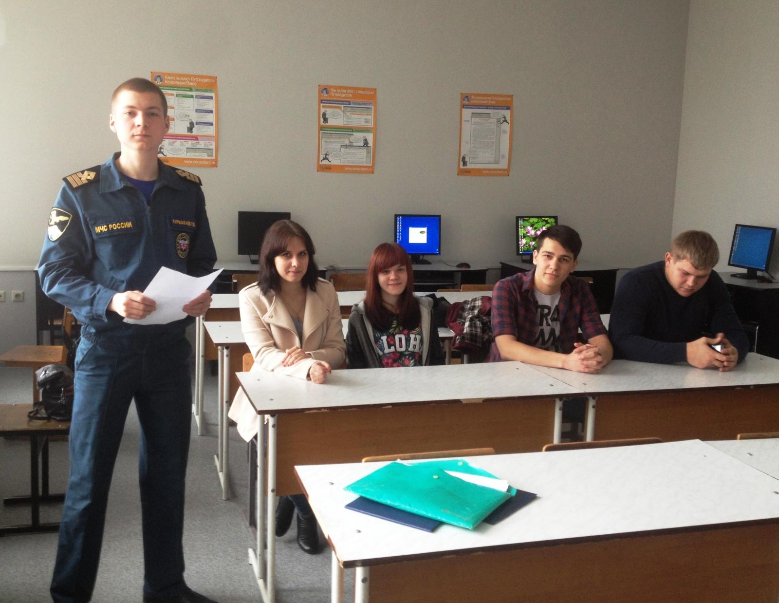 Студентам рассказали о правилах безопасного поведения у воды и знаменательной дате