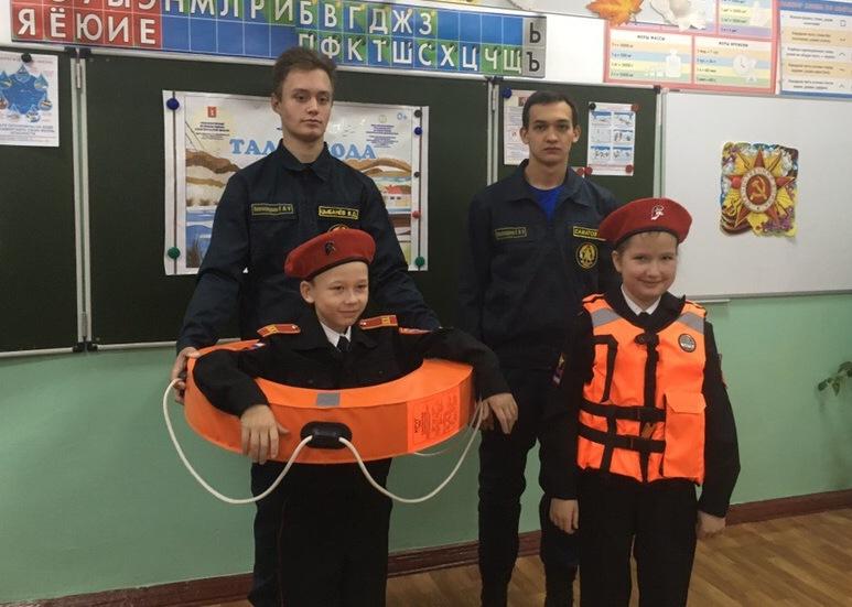 В преддверии новогодних каникул волгоградским школьникам рассказали о правилах безопасного поведения на водоёмах
