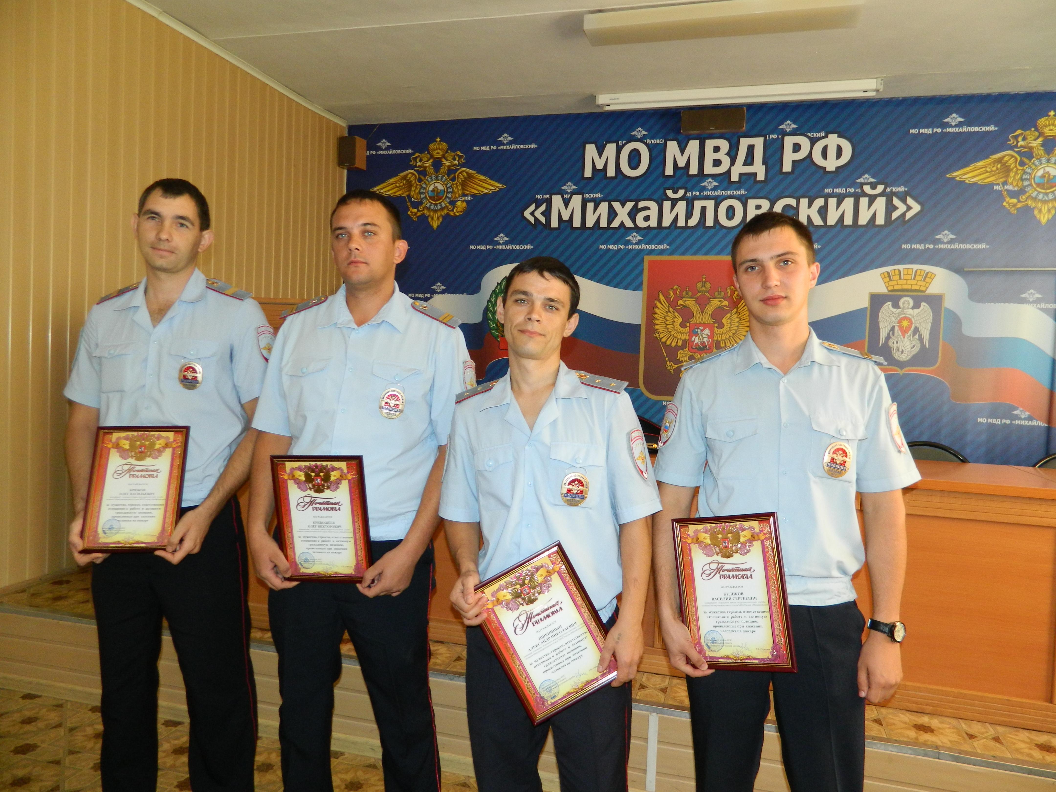 Сотрудники МЧС России поблагодарили полицейских за спасение человека