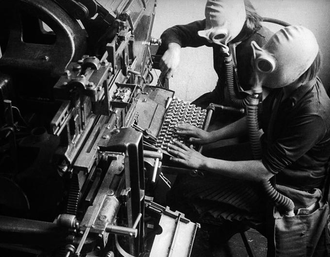 Цикл статей к 85-летию Гражданской обороны России (статья № 13): МПВО СССР накануне Великой Отечественной войны  1941-1945 гг.