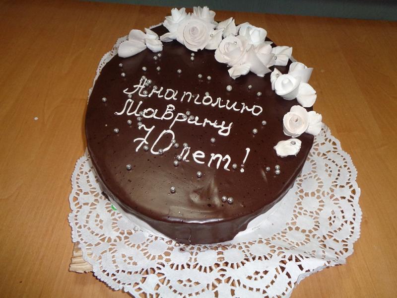 Ветерану пожарной охраны Анатолию Маврину - 70 лет!