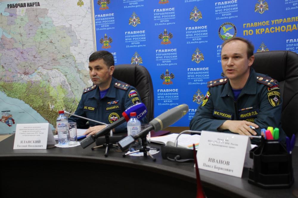 Пресс-конференция о деятельности Главного управления