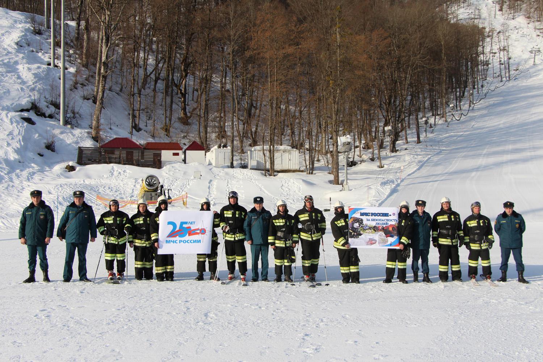 Пожарно-спасательный флешмоб на курорте «Роза Хутор»