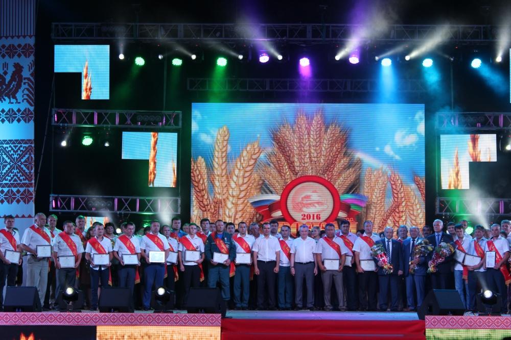 Победителей уборочной кампании чествовали в Краснодаре