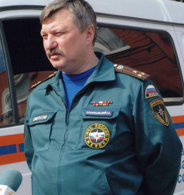 Белокобыльский Валерий Александрович