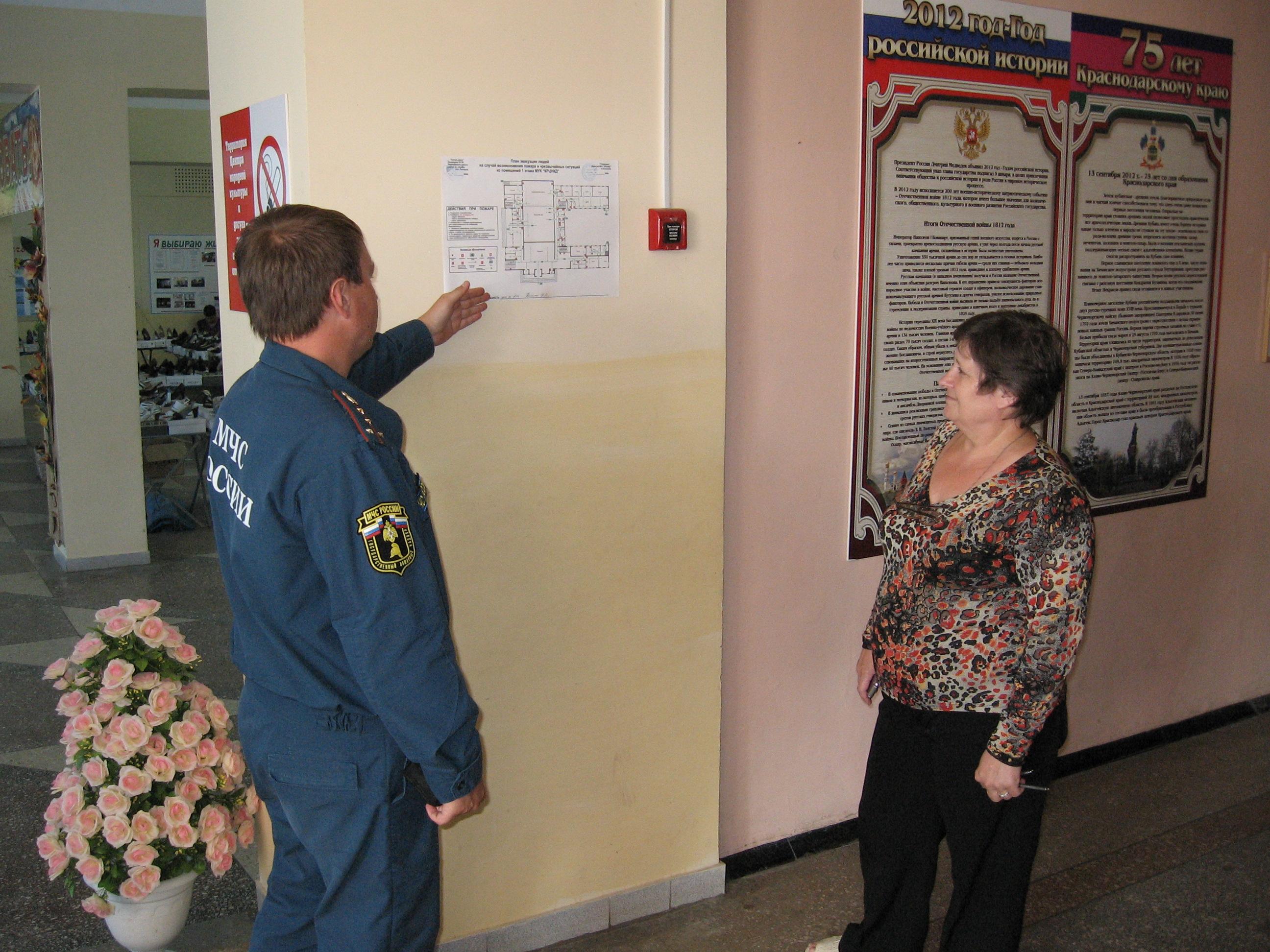 Сотрудники государственного пожарного надзора проверят безопасность мест проведения новогодних праздников