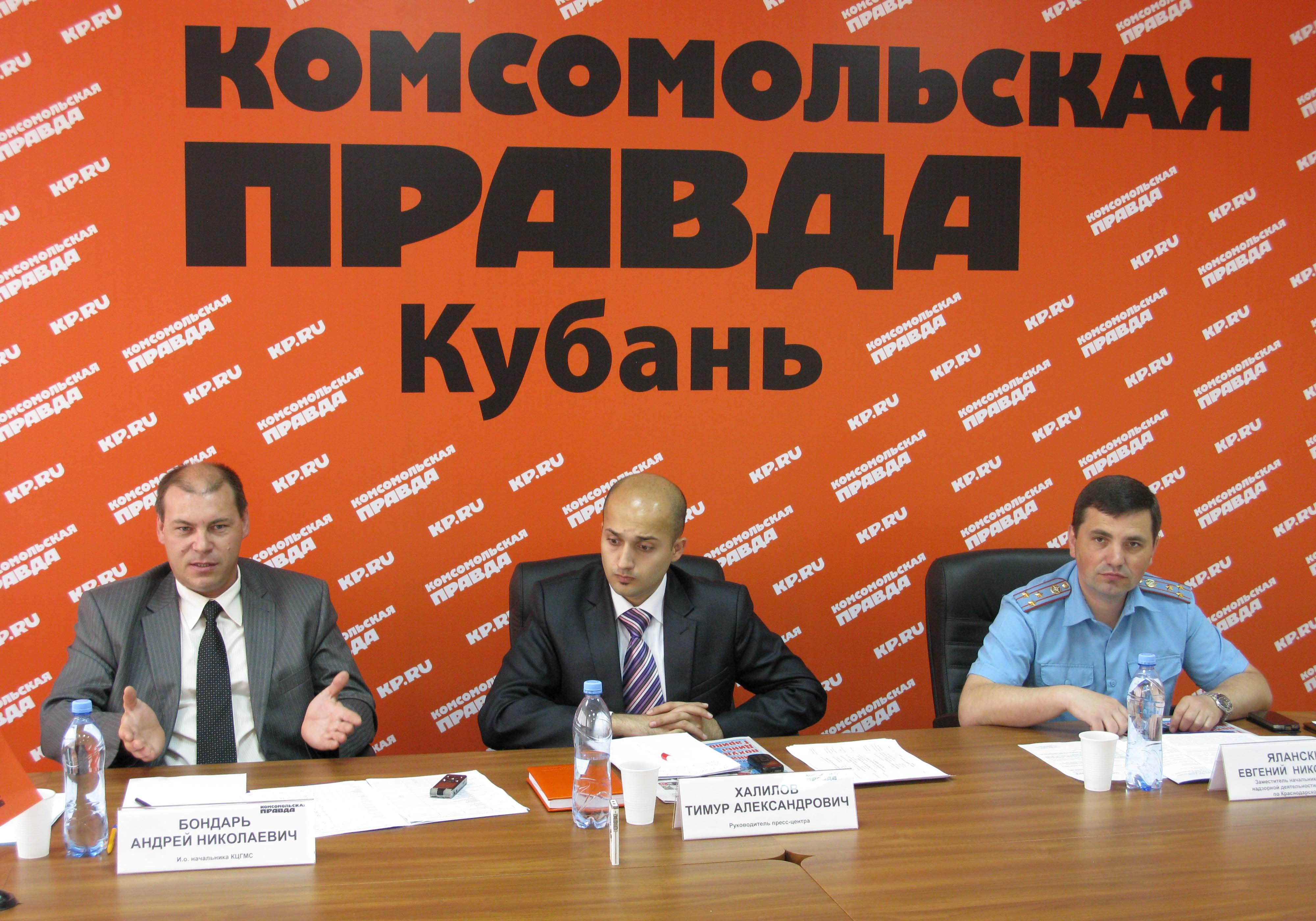 """Лесные пожары стали главной темой пресс-конференции, прошедшей сегодня на базе пресс-центра """"КП-Кубань"""""""
