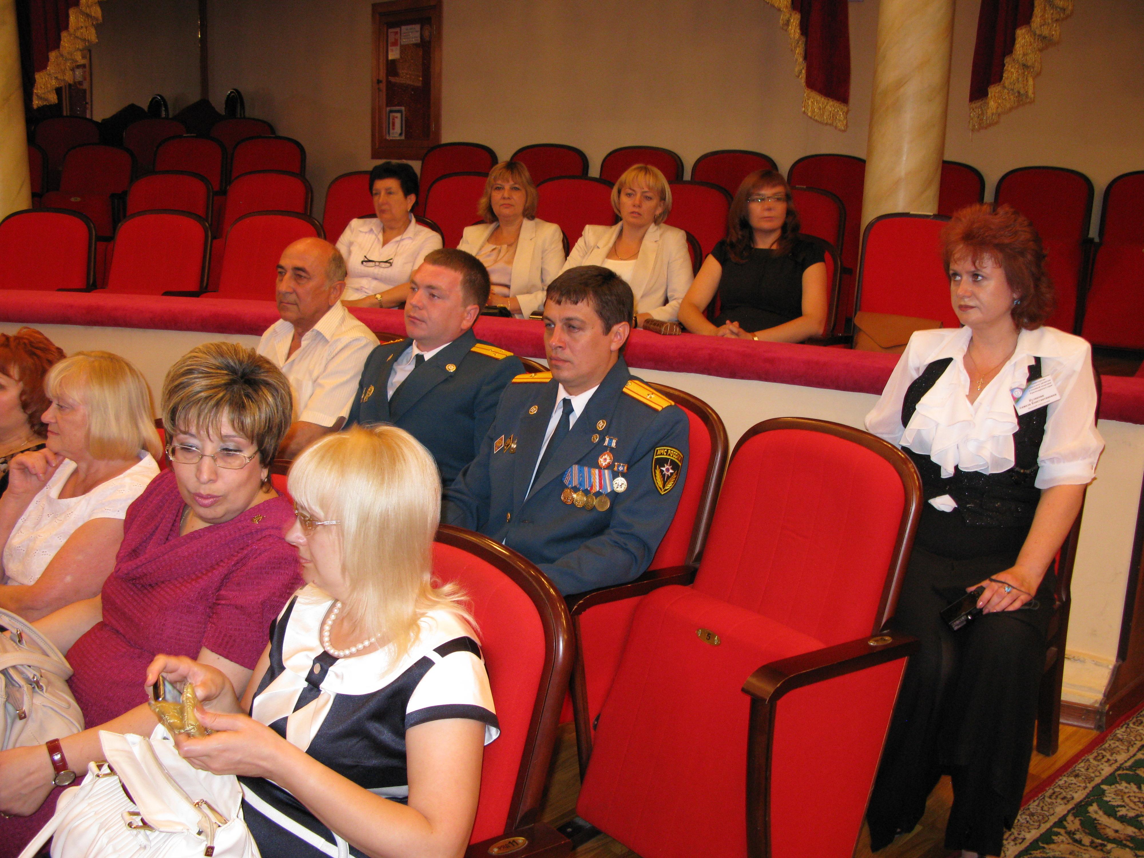 Сотрудников федерального государственного пожарного надзора  наградили почётными грамотами