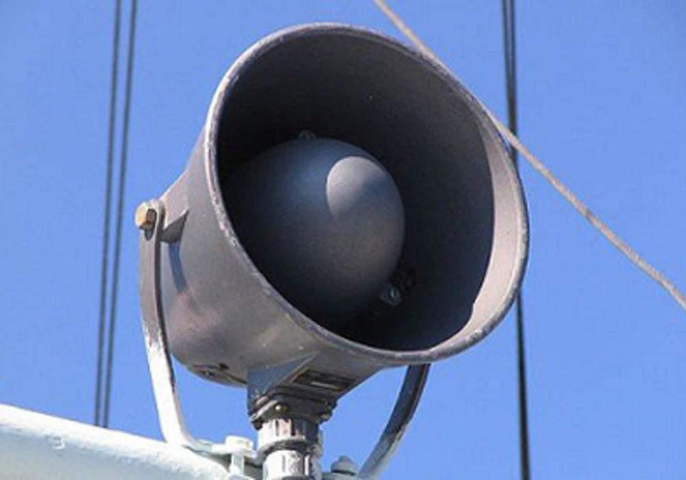 В Туапсинском районе модернизируют систему оповещения о ЧС