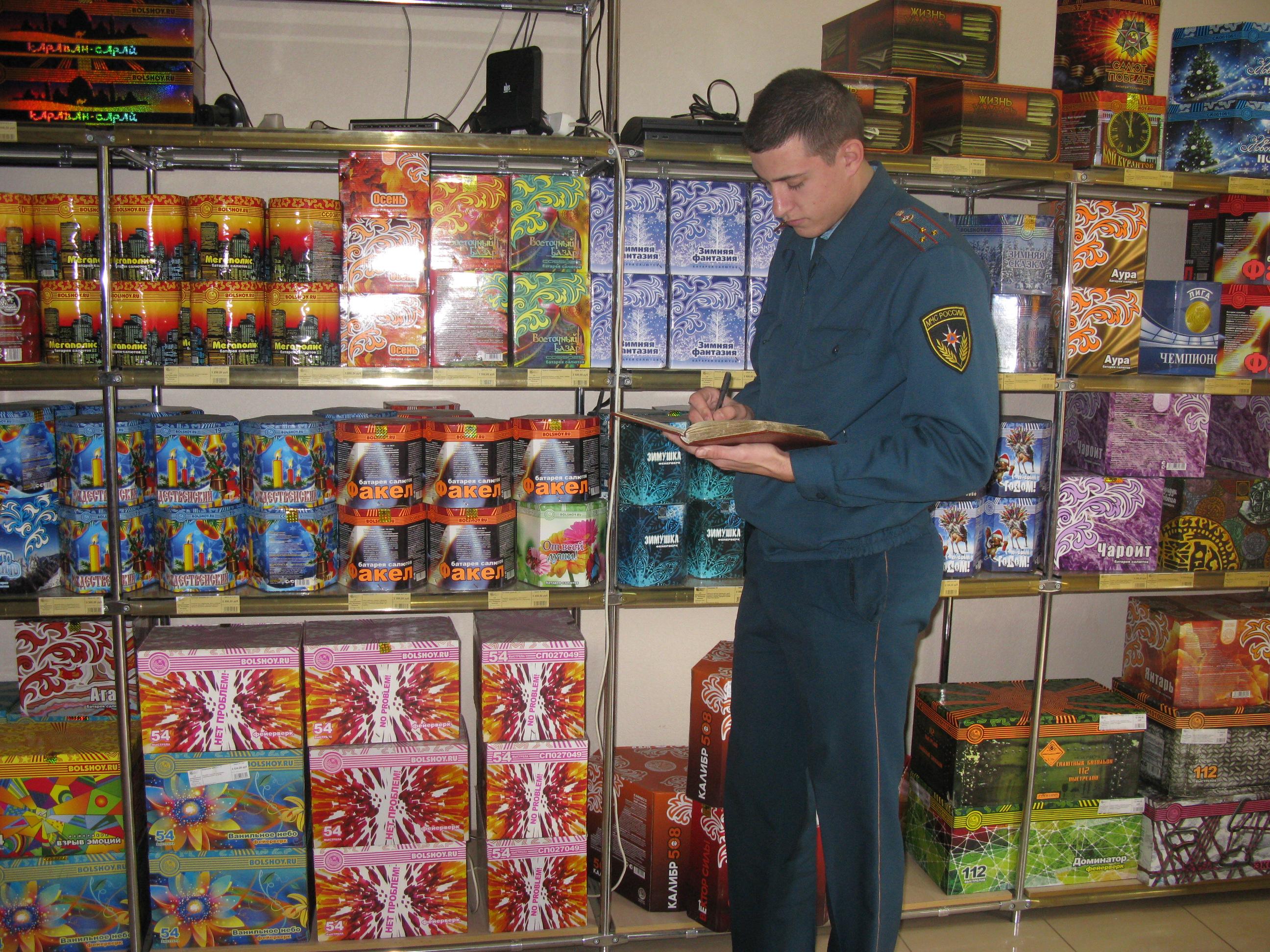 В Краснодарском крае проходят проверки противопожарного состояния  мест хранения и реализации пиротехнических изделий