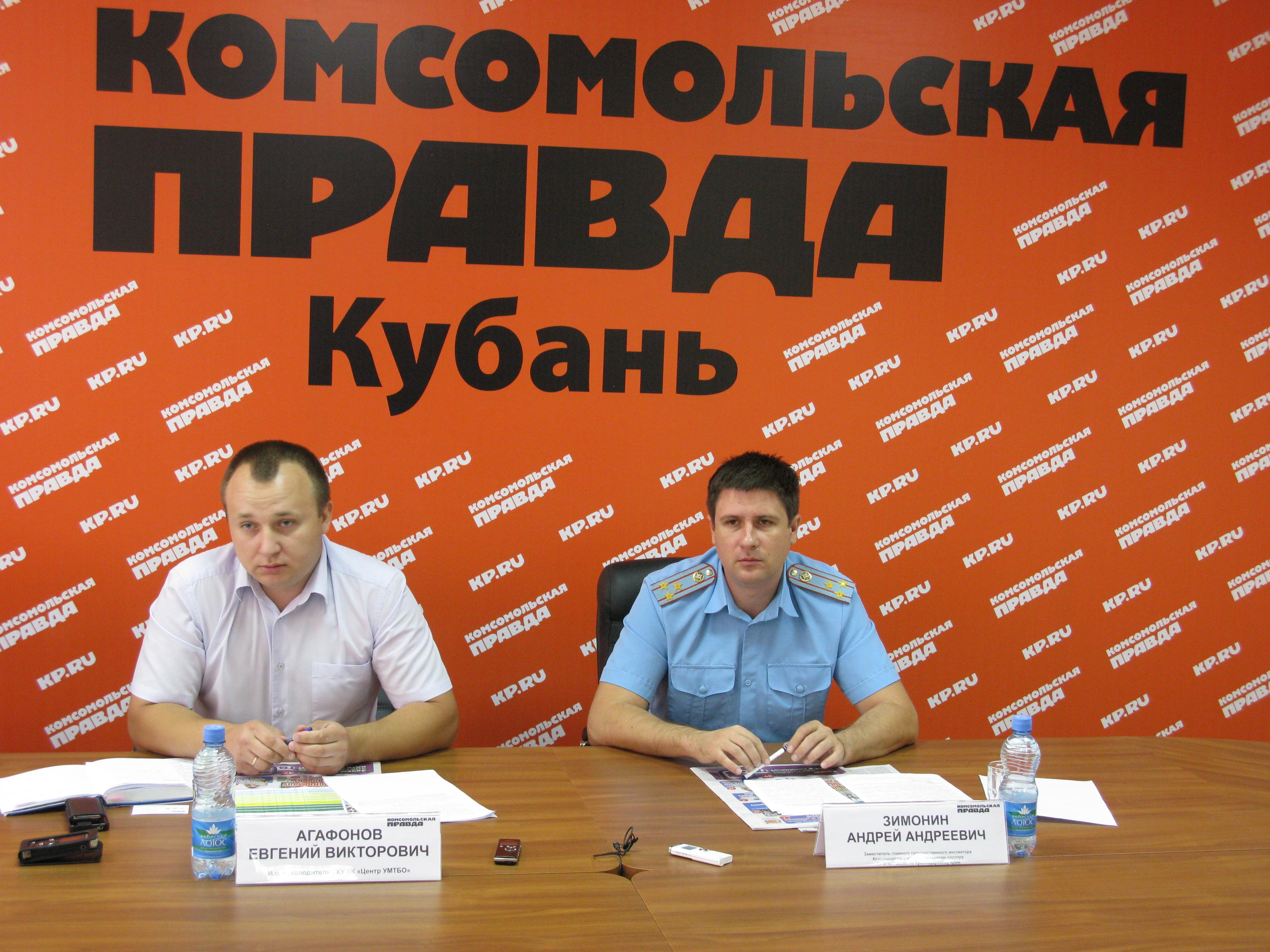 Состояние пожарной безопасности общеобразовательных школ обсудили на пресс-конференции
