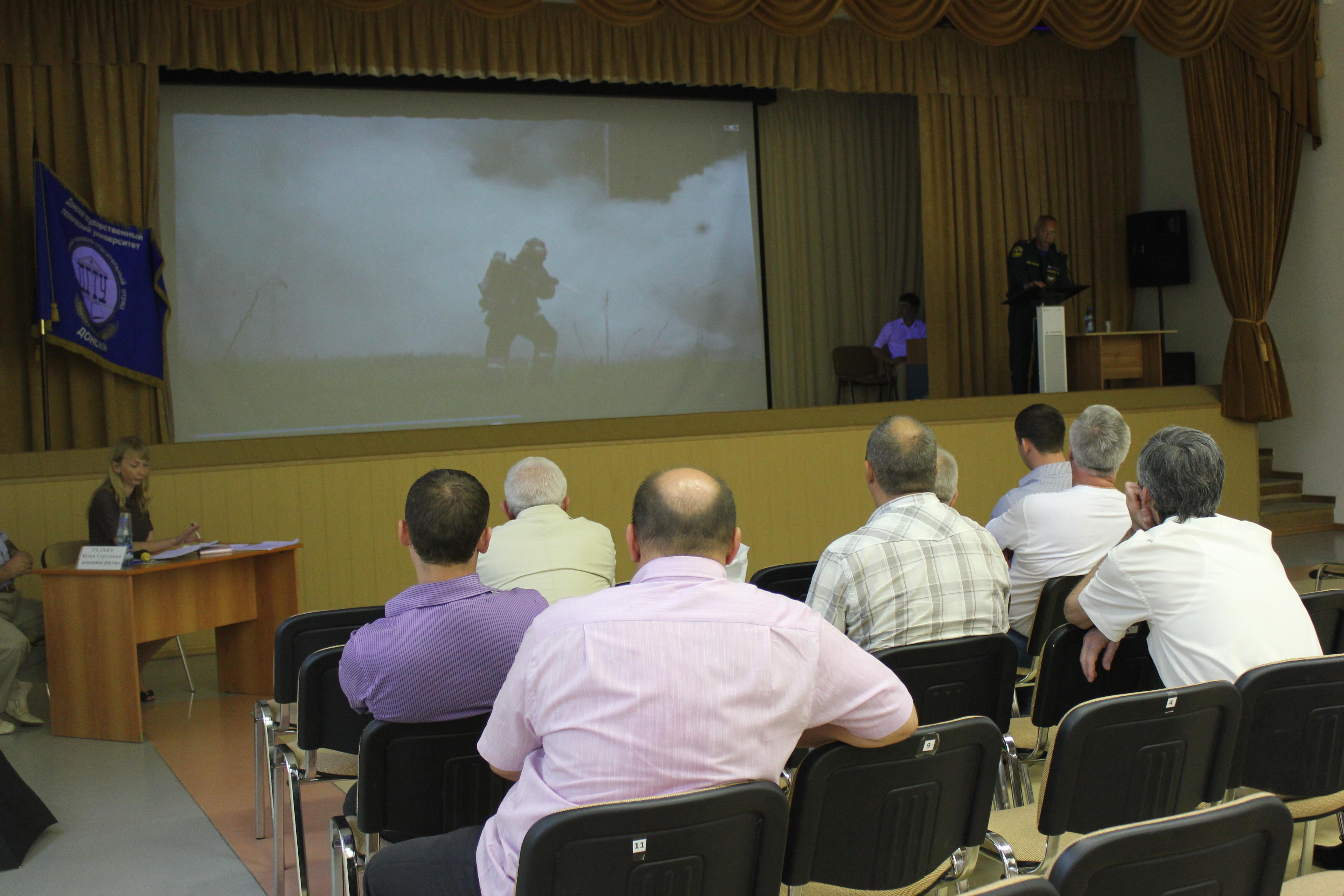 С пары – на пожары. В с.Дивноморское в ходе Всероссийского семинара обсудили развитие добровольчества